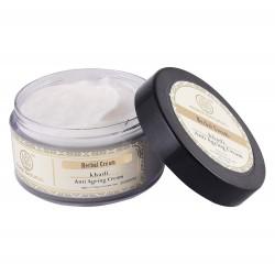 Herbal Anti Aging Cream 50 gms