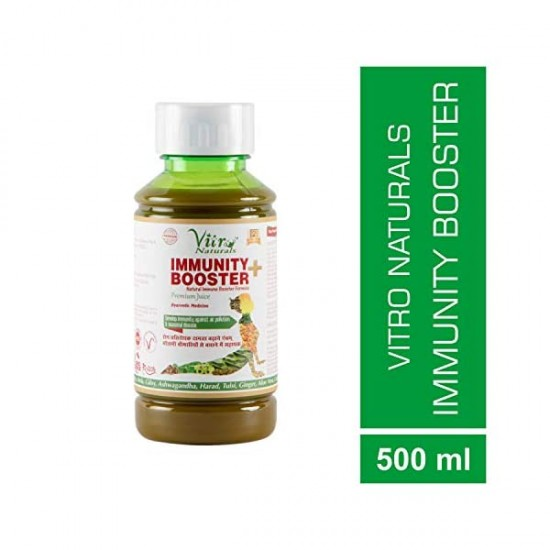 Immunity Booster + Juice 500 ml (Gluten-Free, Vegan)
