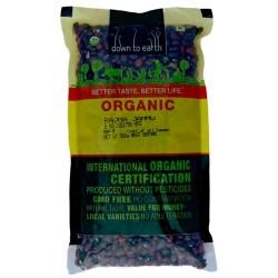 Organic Jammu Kidney Beans (Jammu Rajma) 500 gms