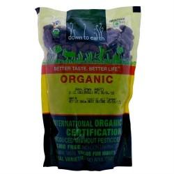 Organic Red Rajma 500 gms