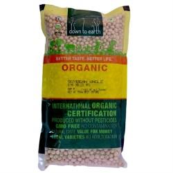 Organic Soybean Whole 500 gms