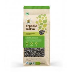 Organic Black Gram (Urad Dal) Black Split 500 gms