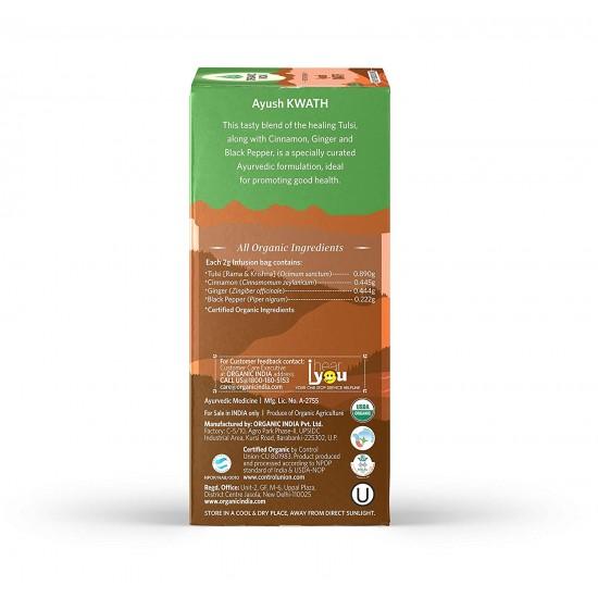 Organic Aayush Kawath Immunity Booster 25 Infusion Bags