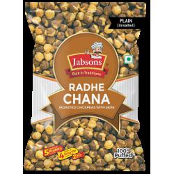 Radhe Chana 200 gms