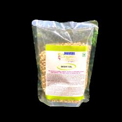 Organic Broad Beans (Desi Val) 500 gms