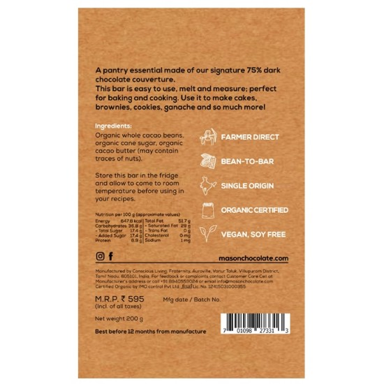 75% Couverture Dark Baking Chocolate 200gms