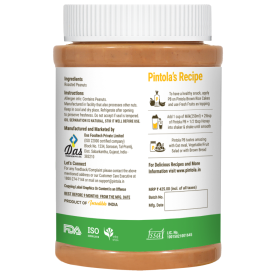 All Natural Peanut Butter (1kg) (Creamy) (Unsweetened)