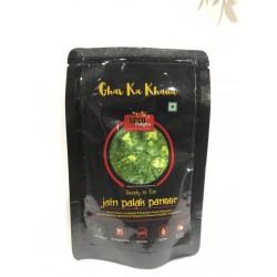 Ready to Eat Jain Palak Paneer 50 gms